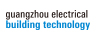 guangzhou electrical building technology 2019
